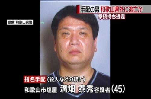 溝畑泰秀に前科持ちで逮捕の過去。経営者に多いサイコパス気質とは?