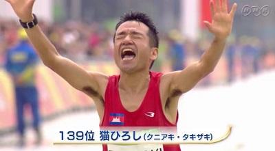 猫ひろしのカンボジア国籍取得のきっかけはあの人?リオ五輪マラソンで最下位から2番目!