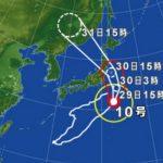 台風10号が過去最大勢力に?風速60mの被害の大きさはどれくらい?