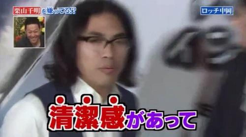 kurikuri6