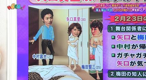 takekano1