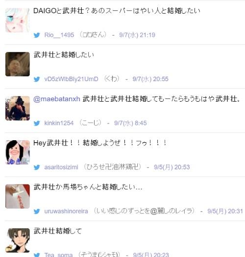takekano5