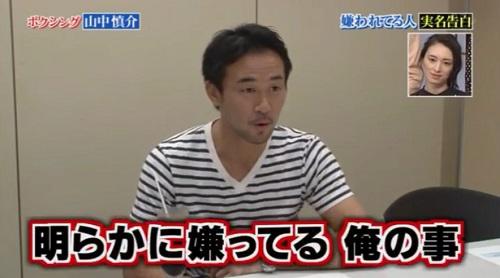 山中慎介を嫌いな「因縁の相手」が行列に登場!安田幹男とケンカ勃発か?
