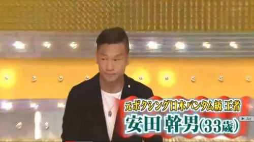 yamanaka5