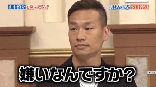 yamanaka6