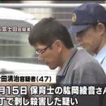冨士田清治12年前の前科は早良区の強盗事件、なぜネットから削除?