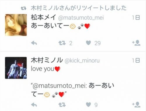 kimura5