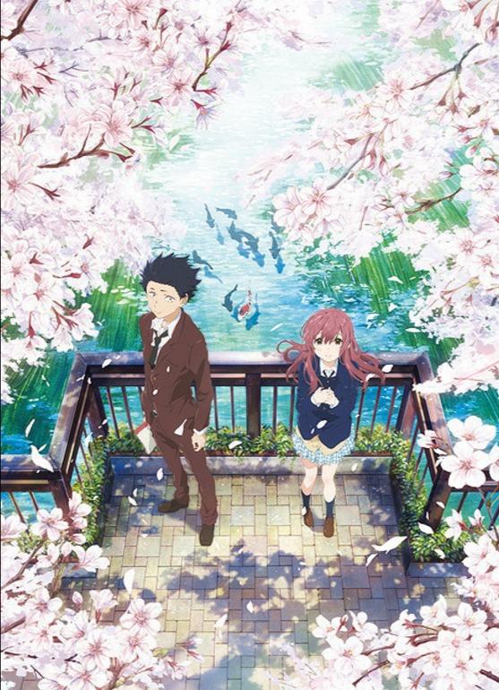 映画「聲の形」に登場した石田将也の姉が謎過ぎ。顔が見えないのはなぜ?