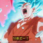 ドラゴンボール超版戦闘力&強さランキング!最強はあの方!?