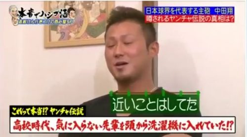 nakasyo3
