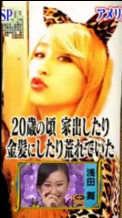 saki10