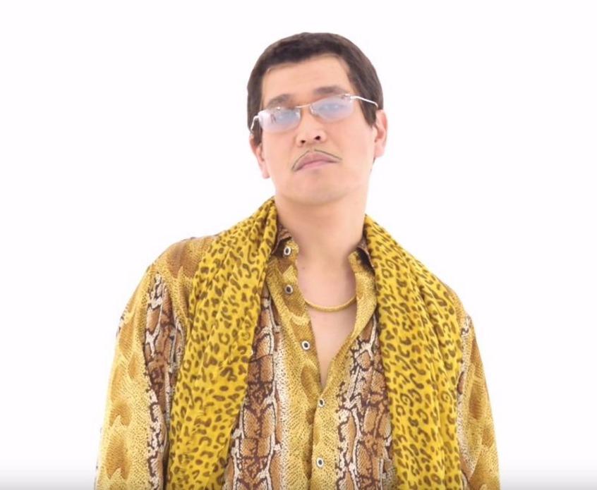 ピコ太郎「PPAP」とワンピースの「黄猿」が似ている!?