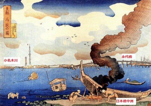 utagawa11
