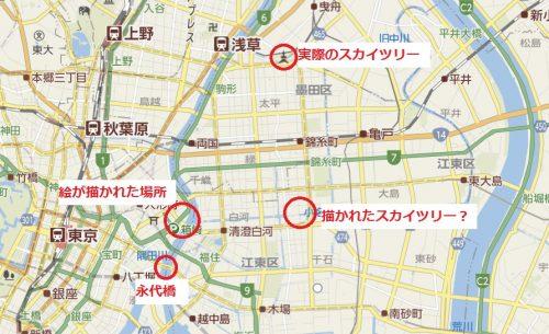 utagawa3