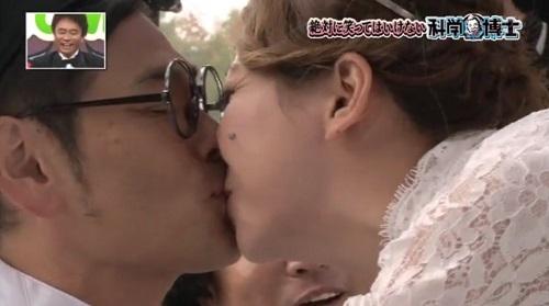 ココリコ遠藤の嫁「雅美」がガキの使いに登場!嫁もバツ一だったww