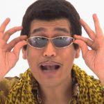ピコ太郎の新曲ガチでつまらない!一発屋で消えるの確定!?