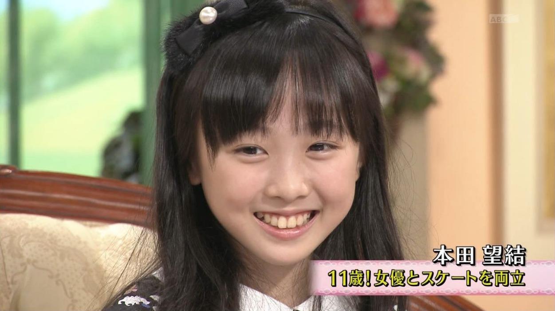 本田望結が超絶かわいい美少女に!中学は関西大学中等部?