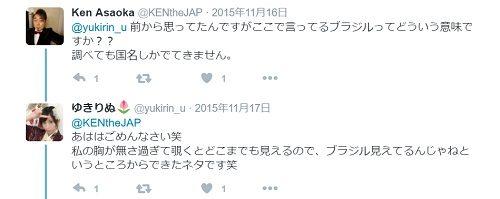 yukirinu12