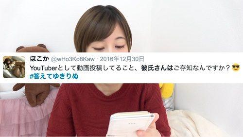 yukirinu3