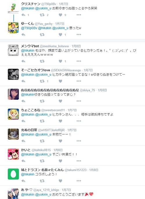 yukirinu7