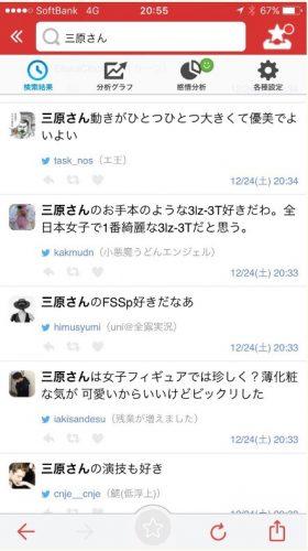 mihara4