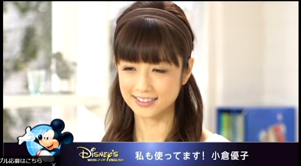 小倉優子が激やせ劣化の原因は離婚?慰謝料無しはなぜなのか?