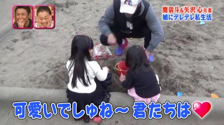 魔裟斗が子供大好きイクメンに!嫁の矢沢心とは結婚後も仲良し!