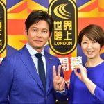 世界陸上2017ロンドンの日程(日本時間)まとめ。テレビ放送はTBS織田裕二がMCで開催!