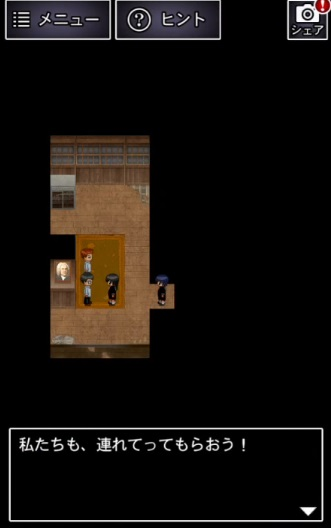 青鬼2「先生」の正体は黒幕?案内役?ニケちゃんや校長の謎を考察。