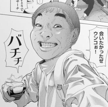 bokuyari3