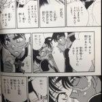 遠山和葉と服部平次は人工呼吸でキスしてた!?特別編コミック20巻に掲載!