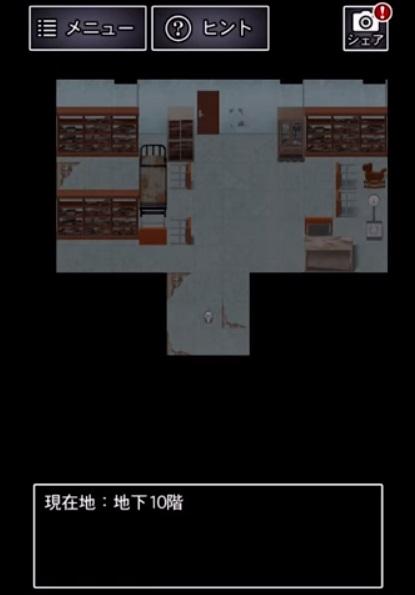 青鬼2「ニケちゃん編」のネタバレ。正体はねずみもその後を考察。