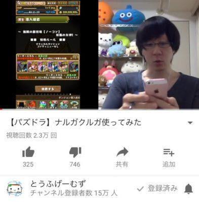 sukosuko10