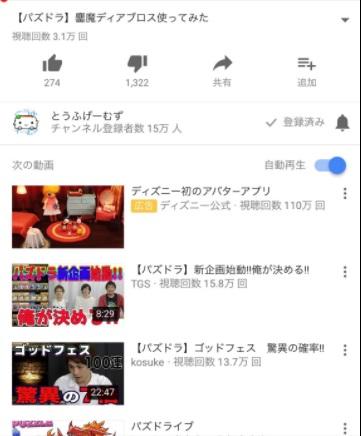 sukosuko4
