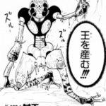 ヒアリに刺されるとこうなる!キメラアント状態→藤井四段がコムギになり日本を救う??