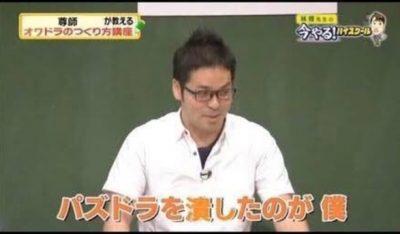 yamamoto19