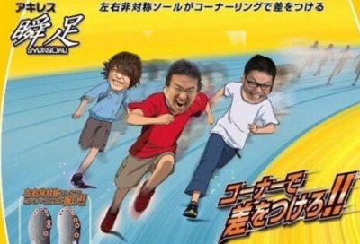 yamamoto20