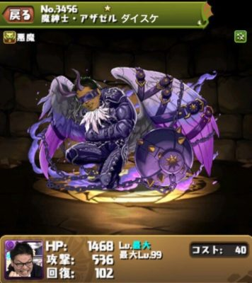 yamamoto22