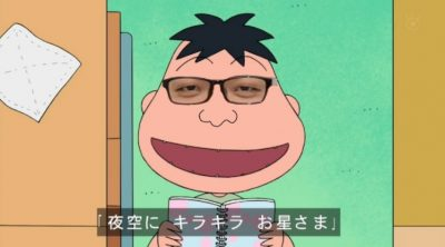 yamamoto27