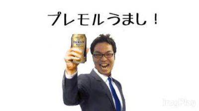 yamamoto28