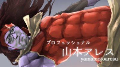 yamamoto40