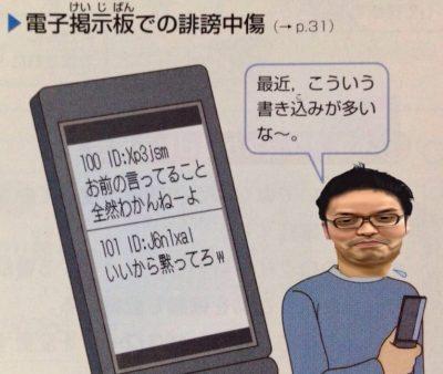 yamamoto5