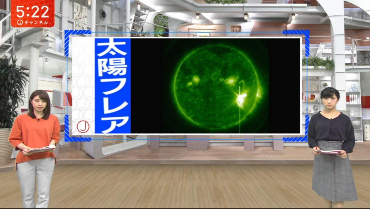 太陽フレアの影響より便乗Twitterの影響で通信障害が日本では発生している模様