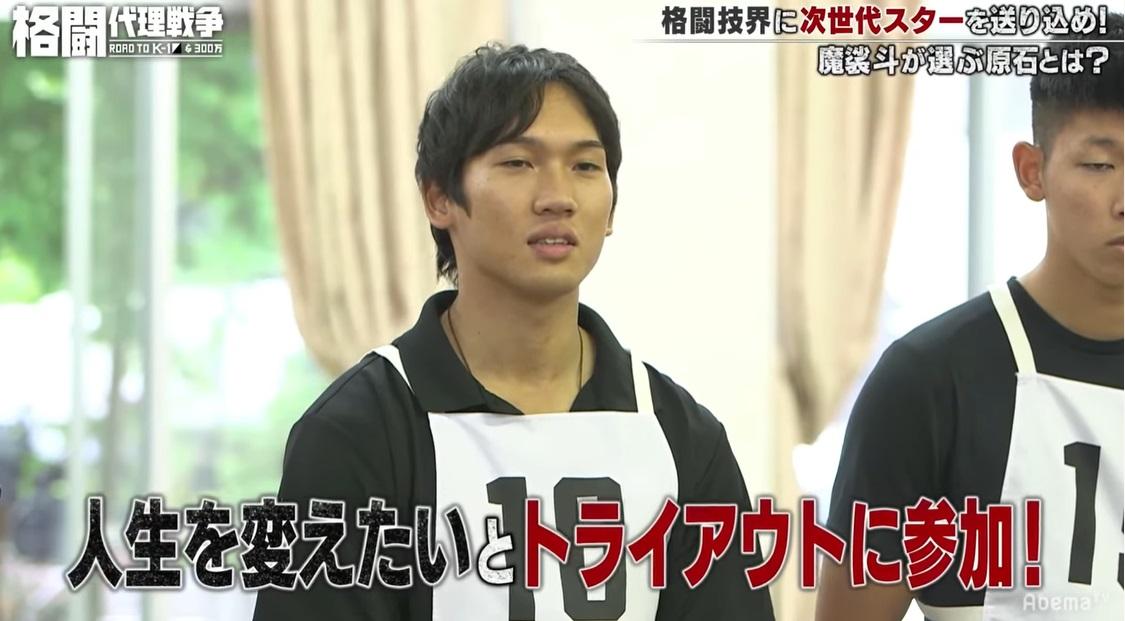 【復帰追記!】松村英明は引退したのは確実!格闘代理戦争でその根拠が明らかに。