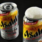 【セブン店員記事】生ジョッキ缶が8/5再販!入荷時間・入荷数・予約について【確実にGET】